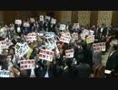 全会一致で可決され完全勝利した安保法案UC
