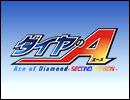 ダイヤのA -SECOND SEASON- 第15話