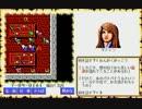 【ウルティマ6 〜偽りの予言者〜(PC-98版)】を淡々と実況プレイ part4