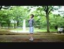 【ニコニコ動画】【マカロニ】水色サマーデイズを踊ってみた【夏休みとは?】を解析してみた