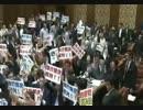 【ニコニコ動画】[平和安全特別委員会]  浜地雅一(公明党)質疑後の採決の様子 7.15を解析してみた