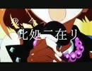 【ニコニコ動画】アイドルマスター 「日出づる国の偶像物語」を解析してみた