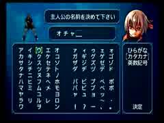 『海』と『罰』の物語! 幻想水滸伝IV実況プレイ 1
