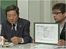 防人の道 今日の自衛隊 - 平成27年7月15日号