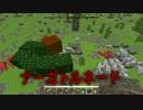 【Minecraft】いっそ黄昏尽くしましょうPart1【ゆっくり実況】