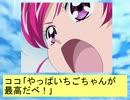 【ニコニコ動画】フィーリア王女とふたりはプリキュアSplash☆Star~377を解析してみた