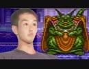【ニコニコ動画】幻の大地レイプ!シスコンと化した先輩 第7章.dq6を解析してみた