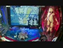 【ニコニコ動画】CR蒼穹のファフナー VOL.5を解析してみた