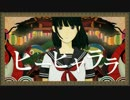 【初音ミクと】 お別れ囃子 【小林オニ