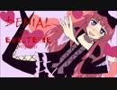 【ニコニコ動画】【巡音ルカV4X】DENIAL OF EXISTENCE【オリジナル曲】を解析してみた