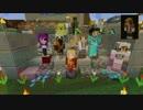【ニコニコ動画】【Minecraft】カリオヌトロサーバー紹介動画【マルチ参加募集】【24h鯖】を解析してみた