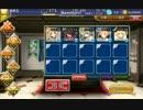 千年戦争アイギス 大地を震わす必殺剣 決意の剣士 ☆3(カルマ有) thumbnail