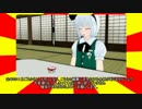 【ニコニコ動画】【MMD】嫁に食べ物を与えてみた選手権まとめを解析してみた
