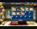 千年戦争アイギス 大地を震わす必殺剣 悪魔と魔獣 ☆3(覚醒のみ) thumbnail
