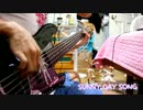 【ニコニコ動画】【劇場版 ラブライブ!】SUNNY DAY SONG 弾いてみた【μ's】を解析してみた