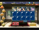 【ニコニコ動画】大地を震わす必殺剣:決意の剣士☆3を解析してみた