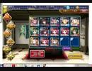 千年戦争アイギス 決意の剣士 ☆3  thumbnail
