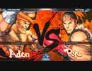 【SSFIV AE2012】[EVO2012] Top16 GamerBee vs Daigo