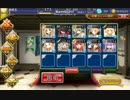 千年戦争アイギス 大地を震わす必殺剣 悪魔と魔獣 ☆3(全討伐ver) thumbnail
