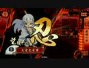 【戦国大戦】 決めるぞ!下剋上 #1283 vs槍サーの姫 thumbnail