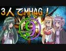 【ニコニコ動画】3人がMH4G!~高難度:千の剣~【VOICEROID+実況プレイ】を解析してみた