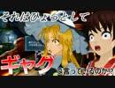 最強のクソゲー仮面ライダーサモンライド!ゆっくり縛りプレイ第6話
