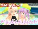 【ニコニコ動画】【MMD】 アンジェラ&カノン Masked bitcHを解析してみた