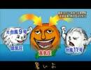 【ニコニコ動画】【初音ミク】やばい! 暑い! 高気圧【オリジナル曲】を解析してみた