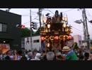 【ニコニコ動画】佐原の大祭【2015 夏】 最終日 寺宿 のの字廻しを解析してみた