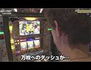 NO LIMIT -ノーリミット- 第112話(4/4)