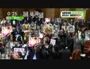 【ニコニコ動画】かなた_安保法制抗議デモする奴は頭オカシイ!原発反対派は代案を出せ!を解析してみた