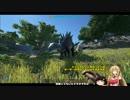 【ニコニコ動画】【ARK:SE】恐竜島でバカンスしよう! Part4【ゆっくり&弦巻マキ実況】を解析してみた
