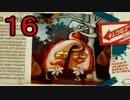 【イカ】最高にイカしたゲームスプラトゥーン! Part.16【ゆっくり】