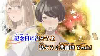 【ニコカラ】『 タナタロ 』≪on vocal≫