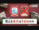 【ニコニコ動画】【#遊戯王】開幕!! 裏CKエレメンタルカップSUMMER2015【裏CK】を解析してみた