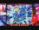 【ニコニコ動画】CR咲-saki XLC 宮永咲バレーボール強化合宿11日目を解析してみた