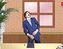 【ジャポネット低田】商品番号006