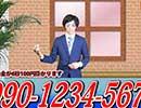 【ジャポネット低田】商品番号007