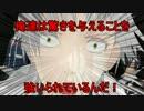 【ニコニコ動画】【第15回MMD杯予選】三日月探しに月に行ってみたを解析してみた