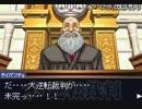 【ニコニコ動画】大逆転裁判はアリかナシかを解析してみた