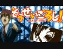 【ニコニコ動画】そうせいごろし!【がっこうぐらし!×バカヤロイド】を解析してみた
