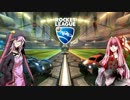 【ニコニコ動画】【ゆかり&茜実況】サッカーしようぜ!お前車な!~その1~【Rocket League】を解析してみた