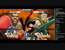 【ニコニコ動画】EVO2015 ウル4予選PoolA1-3回戦 AlexJebailey  vs マゴを解析してみた