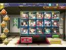 【ニコニコ動画】千年戦争アイギス 魔神降臨:アモン再臨 ☆3を解析してみた