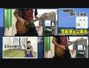 【艦これ】加賀岬GuitarCover(メタルアレンジ)【弾いてみた】