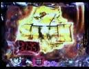 CRルパン三世~消されたルパン~part9(7ゾーン)