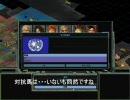 SMAC完全版 SMAXプレイ動画 小型司書 5規範目