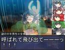【ニコニコ動画】宵闇裸獣狂想曲 1-3 【東方卓遊戯・サタスペ】を解析してみた