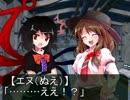 【東方卓遊戯】ゆかりんがスパロボTRPGやるみたいですⅦ-23【MGR】