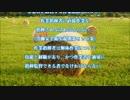 【ニコニコ動画】解体工事用語集「木造解体作業識者」~程塚商事を解析してみた